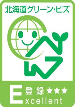 北海道グリーン・ビズ